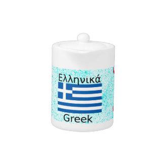 Greece Flag And Language Design