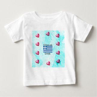 Greece Flag And Language Design Baby T-Shirt