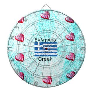 Greece Flag And Language Design Dartboard