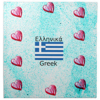Greece Flag And Language Design Napkin