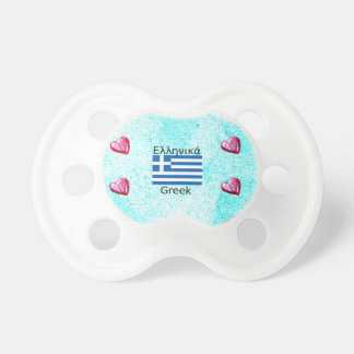 Greece Flag And Language Design Pacifier