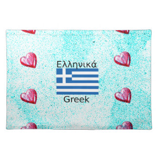 Greece Flag And Language Design Placemat