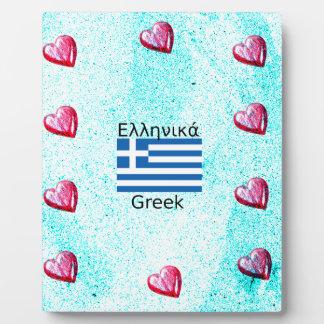 Greece Flag And Language Design Plaque