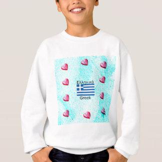 Greece Flag And Language Design Sweatshirt