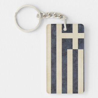 Greece Flag Key Chain Souvenir