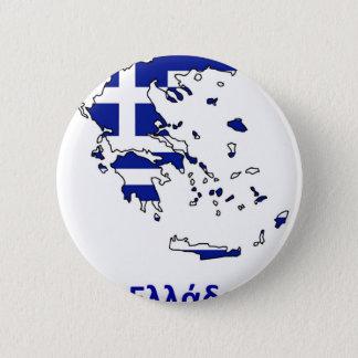 GREECE FLAG MAP 2 INCH ROUND BUTTON