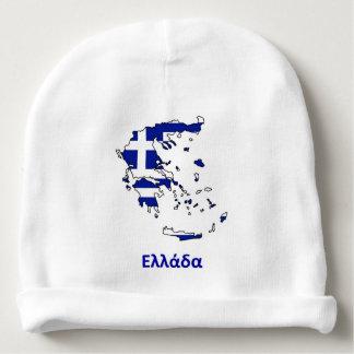 GREECE FLAG MAP BABY BEANIE