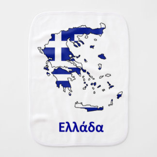 GREECE FLAG MAP BURP CLOTH