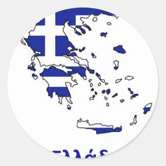 GREECE FLAG MAP CLASSIC ROUND STICKER