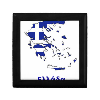 GREECE FLAG MAP GIFT BOX