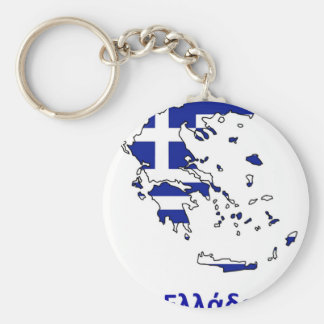 GREECE FLAG MAP KEYCHAIN