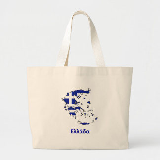 GREECE FLAG MAP LARGE TOTE BAG