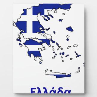 GREECE FLAG MAP PLAQUE