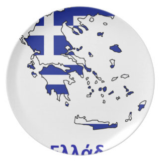 GREECE FLAG MAP PLATE