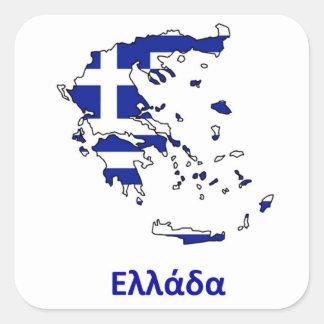 GREECE FLAG MAP SQUARE STICKER