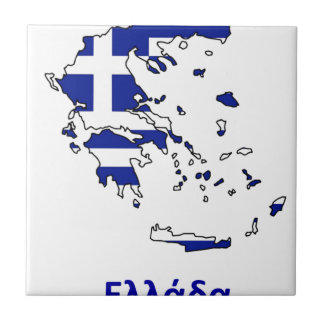 GREECE FLAG MAP TILE