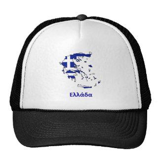 GREECE FLAG MAP TRUCKER HAT
