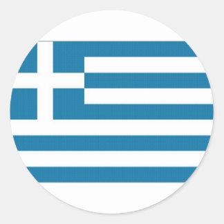 Greece National Flag Round Sticker