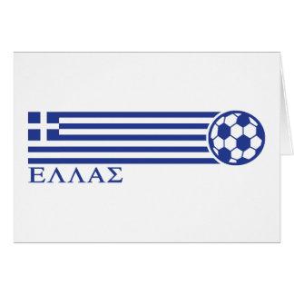 Greece Soccer Card