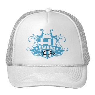 GREECE soccer Casquettes De Camionneur