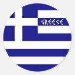 Greece Stickers