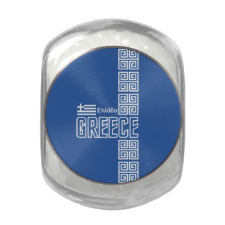 GREECE tins & jars