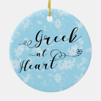 Greek At Heart Holiday Decoration, Greece Ceramic Ornament