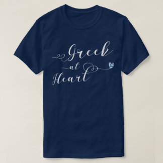 Greek At Heart Tee Shirt, Greece