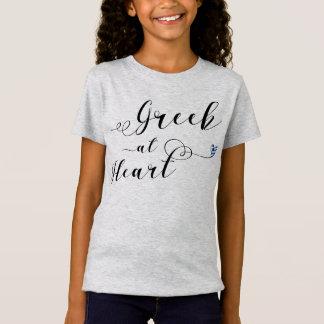 Greek At Heart Tee Shirt, Greece