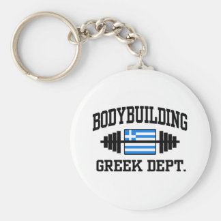 Greek Bodybuilder Basic Round Button Keychain