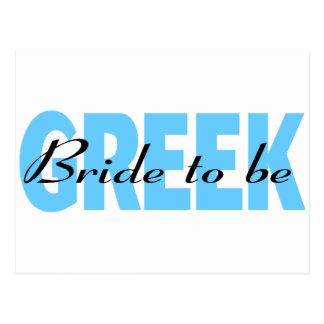 Greek Bride To Be Postcard