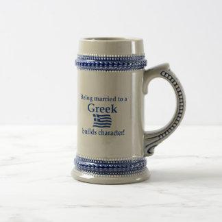 Greek Builds Character 18 Oz Beer Stein