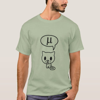 Greek Cat T-Shirt