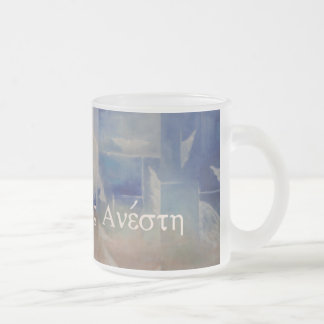 Greek Christos Anesti Frosted Glass Coffee Mug