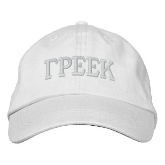GREEK EMBROIDERED HAT
