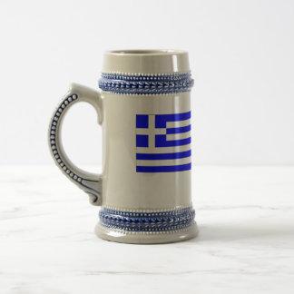 Greek Flag Beer Stein