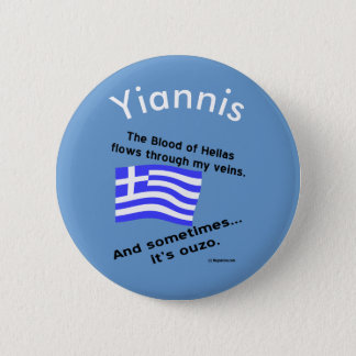 Greek Flag Hellas Blood and Ouzo and Name 2 Inch Round Button