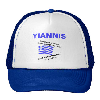 Greek Flag Hellas Blood and Ouzo and Name Trucker Hat