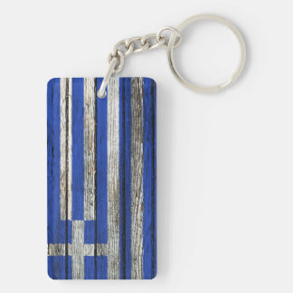Greek Flag with Rough Wood Grain Effect Double-Sided Rectangular Acrylic Keychain