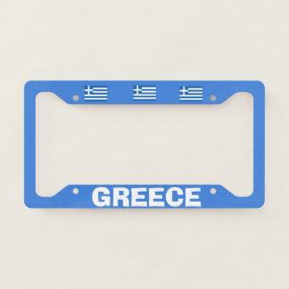 Greek Flags License Plate Frame