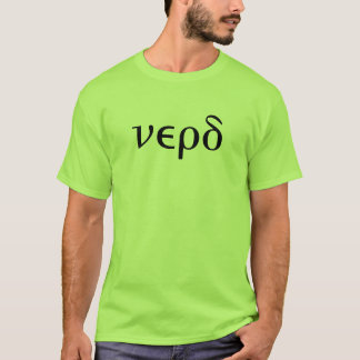 Greek for nerd T-Shirt