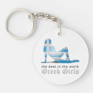 Greek Girl Silhouette Flag Keychain