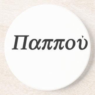 """GREEK GRANDAD """"BAPPOU"""" COASTER"""