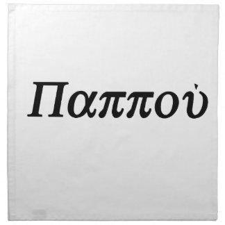 """GREEK GRANDAD """"BAPPOU"""" NAPKIN"""