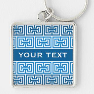 Greek-Inspired custom key chain