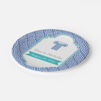 Greek key pattern and aqua blue column wedding paper plate
