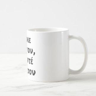 Greek Kyrie Eleison,  Christe Eleison Coffee Mug