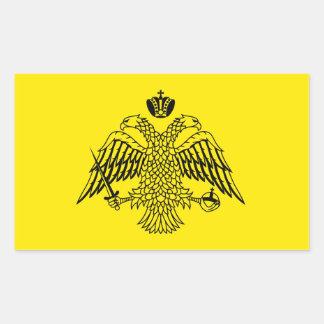 Greek Orthodox Church flag Mount Athos religious
