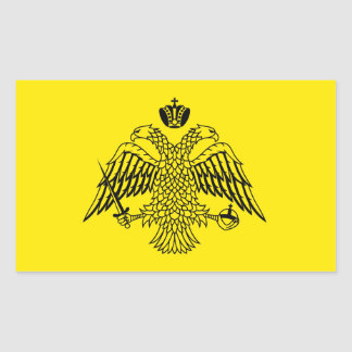 Greek Orthodox Church flag Mount Athos religious Sticker