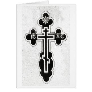 Greek Orthodox Cross Card
